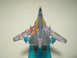 Vf25s