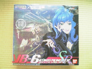 Vb6_sp_1